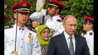 Путин прибыл в Сингапур и отобедал с Президентом Сингапура Халимой Якоб