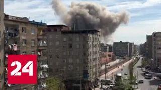 На востоке Турции произошел мощный взрыв