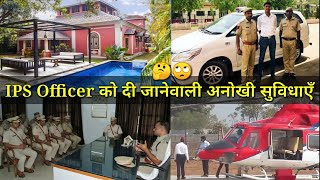 Facilities given to IPS Officers । Power of IPS Officer । IPS Officer