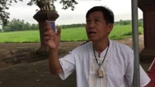 Wat Ban Kwang Bike Trip