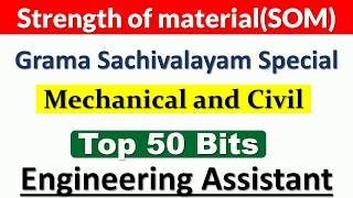 Strength Of Material (SOM) Top 50 question for various competitive exams