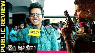 Irumbu Thirai Public Review | Vishal, Samantha | Action King with a Stunning Performance!!