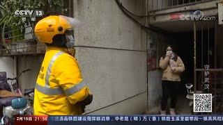 记录一群普通武汉市民疫情期间的生活图景 | 新闻调查