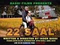 Download Video 22 Saal - Full Punjabi Movie || Latest Punjabi Movie 2015 || Popular Punjabi Film