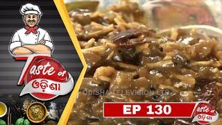 Taste of Odisha 10 Nov 2018   Odia Food Recipes - OTV