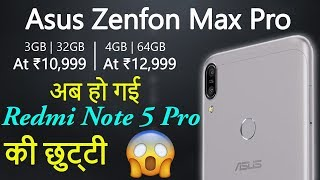 Asus Zenfone Max Pro M1 Specification, Features, Price & Sale Date | Best Budget Smartphone 2018