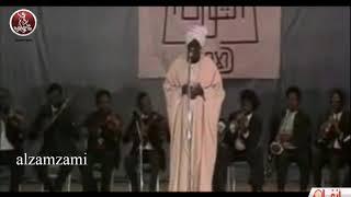 مازيكا عبدالعزيز محمد داؤود همسات من ضمير الغيب تحميل MP3