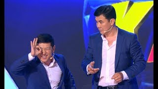 КВН Казахи - 2018 Встреча выпускников Приветствие