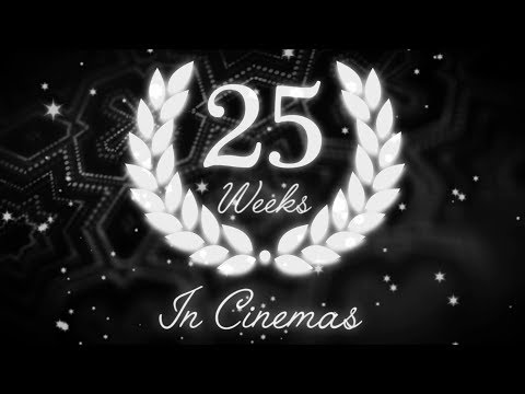 Silver Jubilee Celebration | Love Ni Bhavai | Gujarati Film | Malhar, Aarohi & Pratik