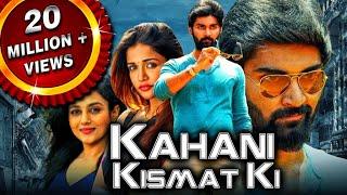 Kahani Kismat Ki (Semma Botha Aagathey) 2020 New Released Hindi Dubbed Full Movie   Atharvaa