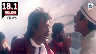 kattukulle manasukkulle HD | காட்டுக்குயிலே | Thalapathy | SPB | Jesudas | Ilaiyaraja