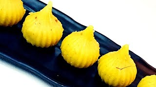 गणेश चतुर्थी स्पेशल नारियल रवा मोदक/Ganesh Chaturthi special coconut semolina Modak