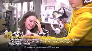Випуск новин на ПравдаТУТ Львів 15.02.2019