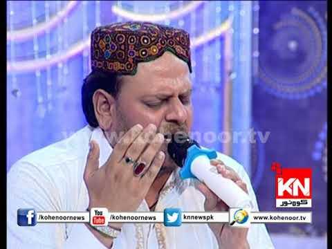 Me to Siyah Kar Tha Achon Me Agya Muhammad Irfan Arfi