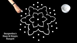 Very simple and easy kolam with 9X5 dots | easy rangoli | simple rangoli |daily rangoli design #1108