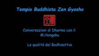 Le qualità del Bodhisattva