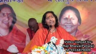 Didi Maa Sadhvi Ritambhara Kayi Jaanmo Se Bula Rahe Ho Bhajan