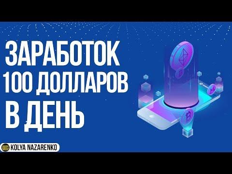 Купить биткоины за рубли через киви