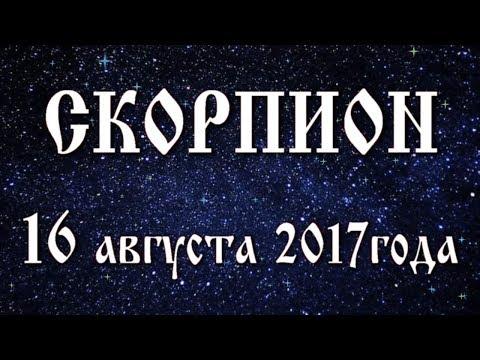 Какой год по гороскопу 20018