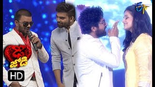 Intro  Dhee Jodi  19th September 2018  ETV Telugu