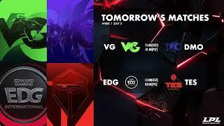JDG vs. WE | BLG vs. RNG - Week 1 Day 6 | LPL Spring (2020)