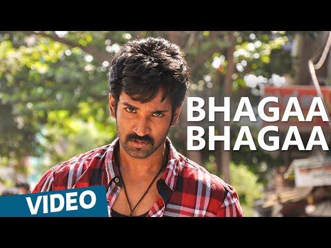 Bhagaa Bhagaa