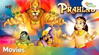 होली स्पेशल वीडियो 2019 | प्रह्लाद  PRAHLAD  Kids Animated Movie In Hindi | Shemaroo Kids Hindi