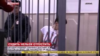 Сегодня Савченко перевезут в Ростов (лучше в Донецк там смертная казнь разрешена)