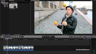 Видеосъемка фотокамерой. Обработка видео (Часть 2). Видео урок фотографии 17