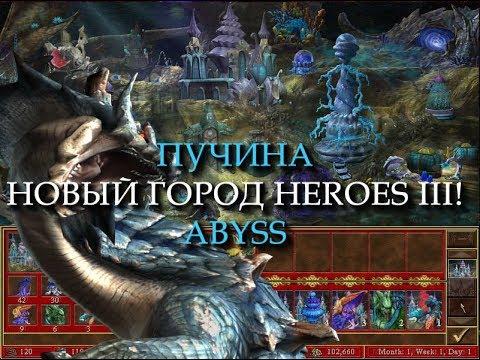 Скачать игры через торрент герои меча и магии 5 владыки севера