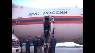 Уральские спасатели отправились на Дальний Восток