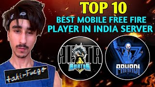 INDIAN SERVER TOP 10 MOBILE PLAYERS