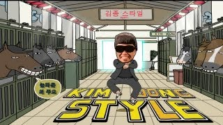 PSY   GANGNAM STYLE (강남스타일) PARODY! KIM JONG STYLE! | Key Of Awesome #63