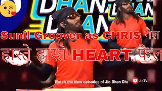 Sunil Grover as Chris Gayle | Jio Dhan Dhana Dhan live |