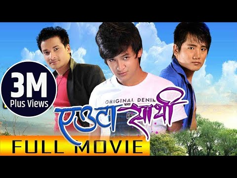 Euta Saathi | Nepali Movie