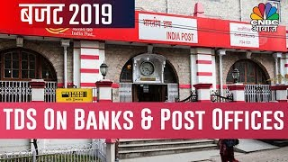 TDS Limit To Be Increased In Post Office & Bank To Rs. 40, 000