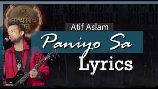 Paniyo Sa Lyrics | Atif Aslam & Tulsi Kumar   - YouTube