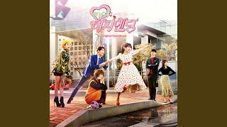 Kyuhyun - Where's My Heart (Instrumental)