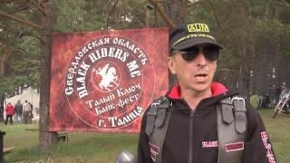 "X байк-слет ""Талый ключ"" 2016"
