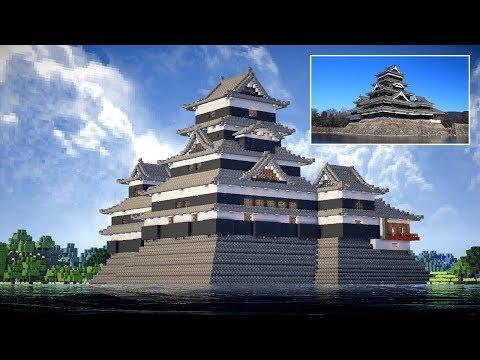 Matsumoto Castle Japan Minecraft Project