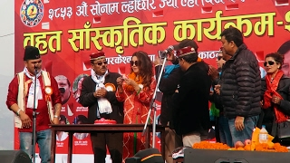 KARISHMA MANANDHAR BIRTHDAY CELEBRATION ON STAGE
