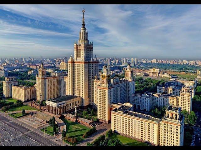 Московский государственный университет имени М.В. Ломоносова фото 7