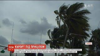 На курортну частину Таїланду насувається тайфун