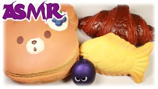 Squishy ASMR #23 - whispering,tapping,balloon, sticky, squishy noises