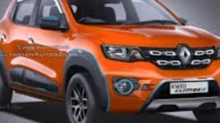 RENULD KWID சிறந்த குறைந்த விலை SUV கார்