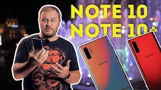 Смартфон Samsung Galaxy Note 10 Plus SM-N9750 12/256GB White от компании Cthp - видео 2