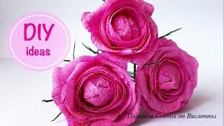 DIY: Розы из Гофрированной Бумаги! Вариант Розы для Букета из Конфет!