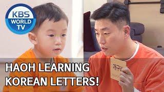 Haoh learning Korean letters! [The Return of Superman/2020.04.12]