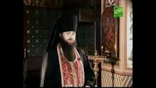 Смотреть онлайн Молитва православная вечернее правило