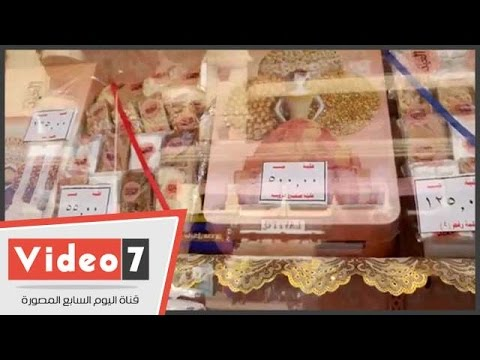"""أسعار """"حلاوة المولد"""" بالسوق المصرى 2016"""